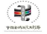 Convocatoria abierta - Festival en China